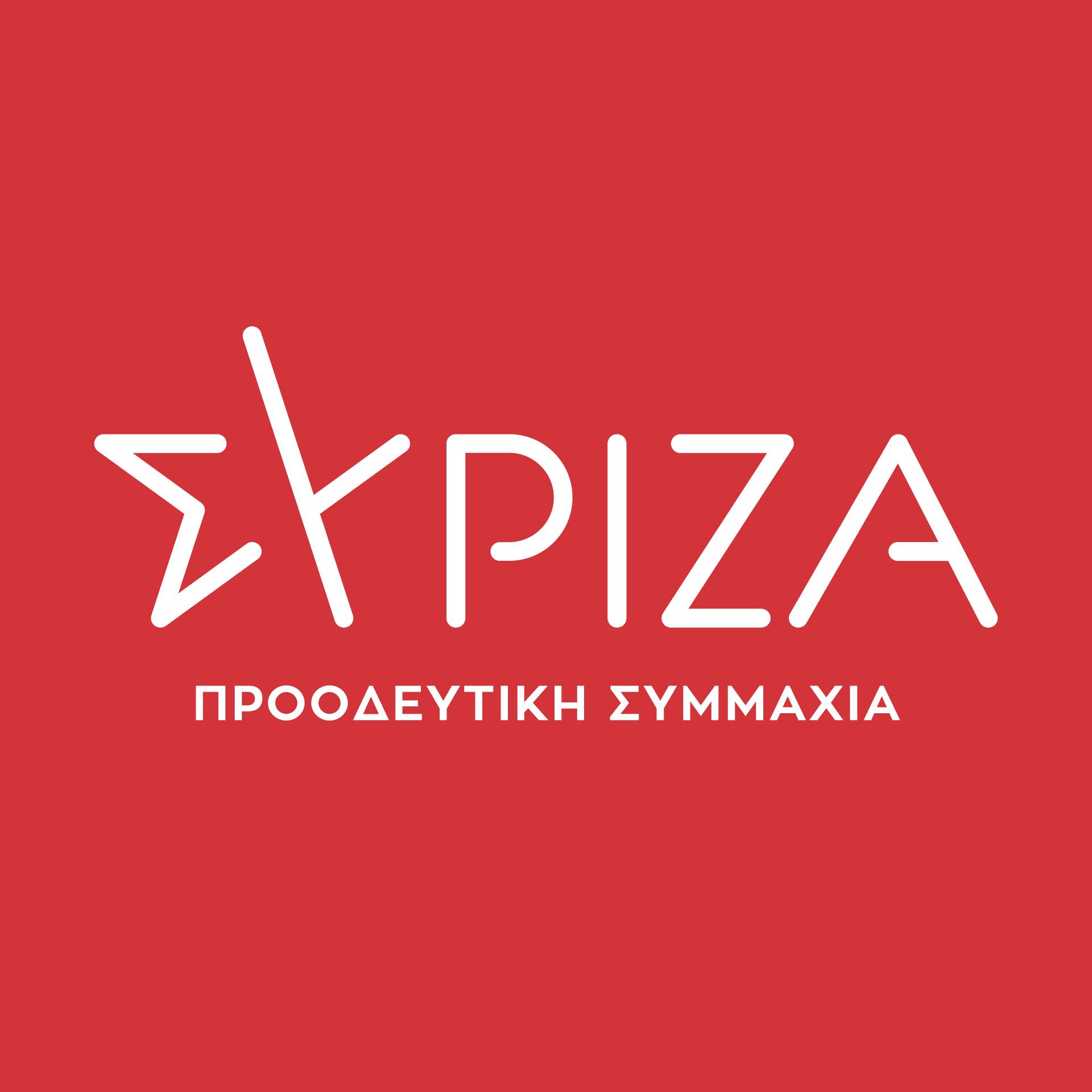 syriza-logo.jpg